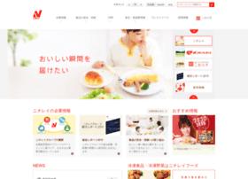 nichirei.co.jp