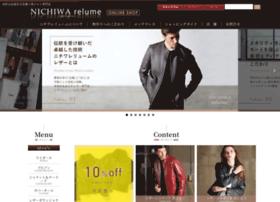 nichiwa.com