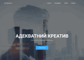 nichol.com.ua
