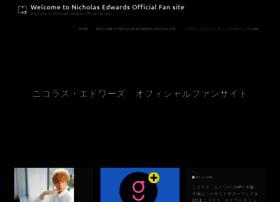 nicholas-edwards.jp