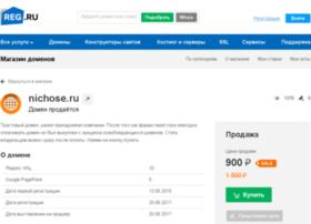 nichose.ru