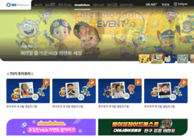 nick.co.kr