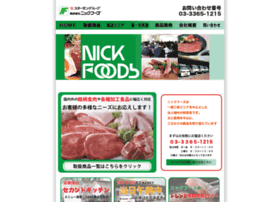 nickfoods.co.jp