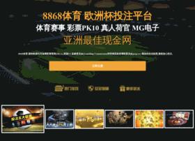 nicktexidor.com