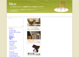 nico-chair.com