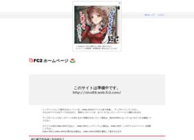 nico03.web.fc2.com