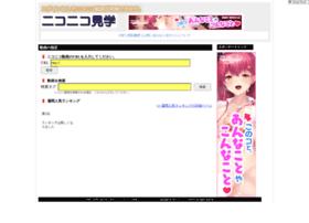 nico3.org