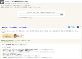 nicoco.net