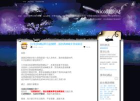 nicofun.blogspot.com