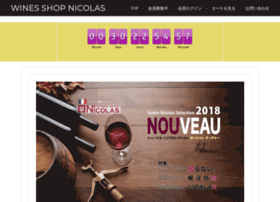 nicolasselection.com