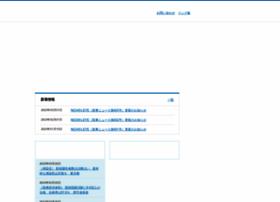 nicolink.jp