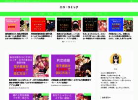 niconicommons.jp