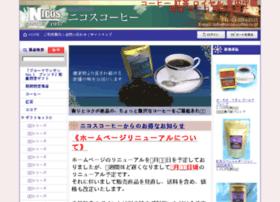 nicos-coffee.co.jp