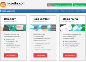 nicovital.com