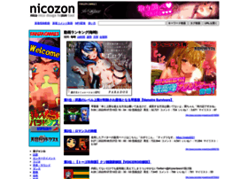 nicozon.net