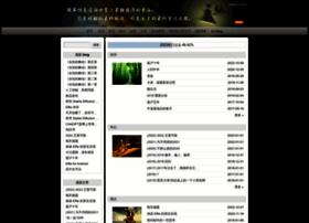 nicrosoft.cn
