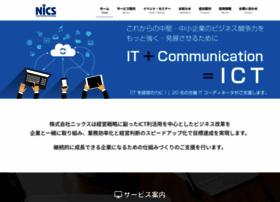 nics.co.jp