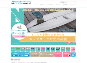 nicsurf.com