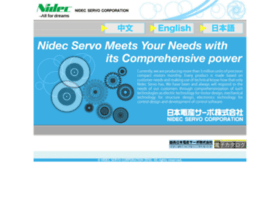 nidec-servo.com