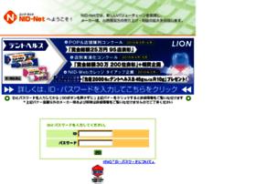nidnet.nidrug.co.jp