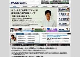 nido.com