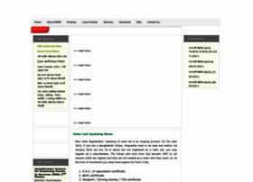 nidw.gov.bd
