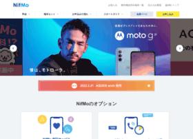 nifmo.nifty.com