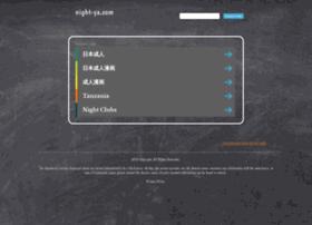 night-ya.com