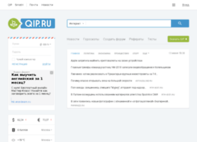 nightmail.ru