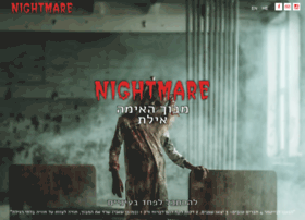 nightmare.co.il