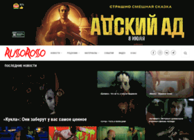 nightmares.ru