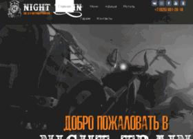 nighttrain.ru