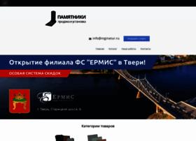 niginatur.ru