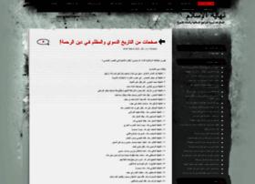 nihaiatulislam.wordpress.com