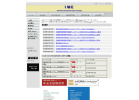 nihon-imc.co.jp