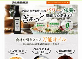 nihon-kenko.com