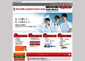 nihon-medistaff.co.jp