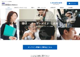 nihon-od.co.jp