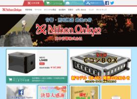 nihon-onkyo.co.jp