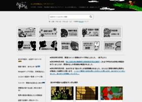 nihon.syoukoukai.com