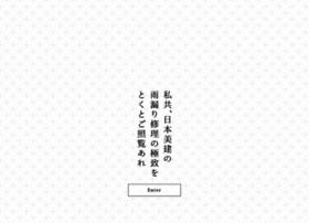 nihonbiken.com