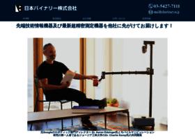 nihonbinary.co.jp