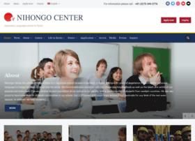 nihongo-center.com