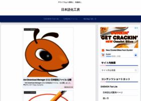 nihongoka.com