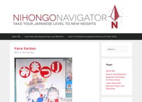 nihongonavigator.com
