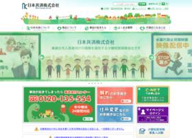 nihonkyosai.com