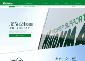 nihonmatsu.co.jp