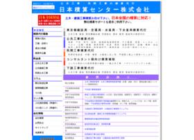 nihonsekisancenter.co.jp