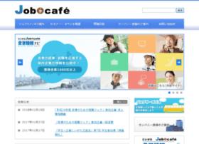 niigata-jobcafe.jp