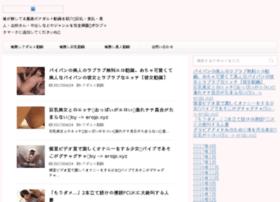 niigata1116.com